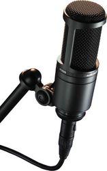 Микрофон Audio Technica AT2020